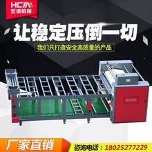 HCM-F6019热转移印花机厂家直销十年经验