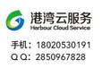 徐州港湾云产品优势