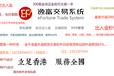 杭州逸富国际期货代理