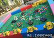 廣場,公園,小區,商場廠家直銷游樂園兒童游樂設備定做方向盤遙控坦克兒童游玩設備