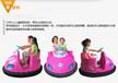 廣場,公園,小區,商場兒童游樂園設備游樂設備報價商機項目掙錢神器方向盤遙控坦克