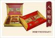 标题:合浦黄记月饼!48元/斤!免费送货上门