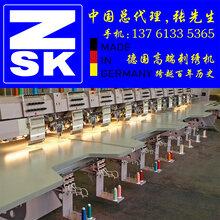 德国ZSK单头刺绣机图片