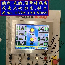 工业电脑升级维修及更换刷机,LAFER,沙提SCHAETTI图片
