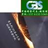 意大利GBS基必艾斯研发一种新型梳理机磨针机
