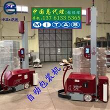 緾绕膜自动包装机-适用于纱线,纸箱等托盘货物图片