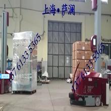 纱线食品包装机-绕膜包装机图片