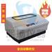 全自動氮氣濃縮儀,YDCY-12AL全自動氮吹儀價格
