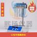 可視氮吹儀生產,YND200型可視氮吹儀價格