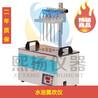 上海氮吹仪农残检测氮吹仪独立控制氮吹仪水浴氮吹仪生产厂家