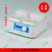 微孔板恒溫振蕩器,微孔板培養器YMX100-4A價格