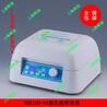 酶标板孵育器