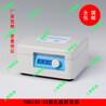 兴盈快三网站—酶标板培养器