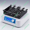 轨道式摇床,实验室摇床烧瓶混匀培养器YMPS-10