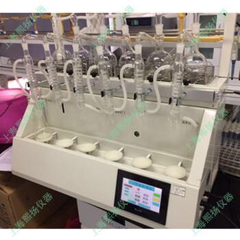 500ml陶瓷蒸馏仪,智能一体化蒸馏仪供应商