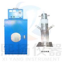 YGHX-B大容量光化学反应仪,多功能控温光化学反应仪价格图片