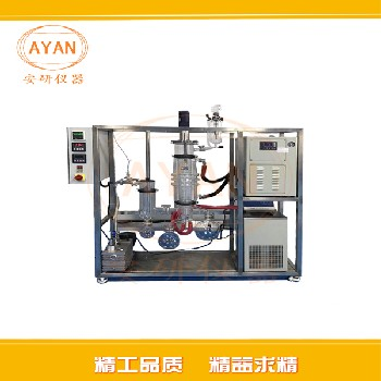 薄膜蒸發器AYAN-B80,旋轉刮板薄膜蒸發器價格