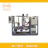 薄膜蒸發器AYAN-B80,旋轉刮板薄膜蒸發器廠家價格
