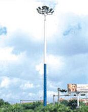 保定宸阳光电:太阳能路灯,LED路灯,道路灯,高杆灯