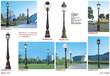 保定宸阳光电PA199-200庭院灯太阳能路灯LED照明