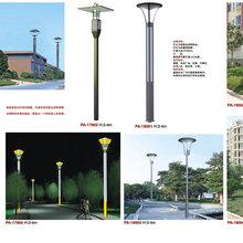 宸阳照明:PA179-180庭院灯太阳能路灯草坪灯