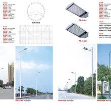 宸阳照明:PA313-314道路灯太阳能路灯灯杆
