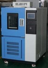 科迈KM-GDW-FB锂电池高低温防爆试验箱图片