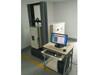 KM-GDW-L高低温拉力试验机