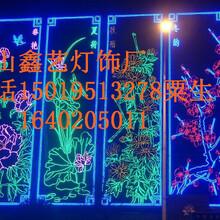 专业供应/春节造型灯画/动物图案灯饰/卡通造型灯牌