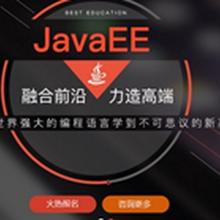 千锋成都Java,为自己的未来投资