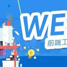 千锋北京web前端工程师前景怎么样?