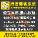 新品微拓客裂变系统实体店自动引流爆客软件街扫拓客推广手机app
