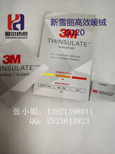 3M�伴��涓介������缁�淇�娓╂�_淇��������剧��