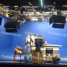 演播室灯光工程电视台演播室建设