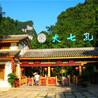 贵州旅游黔与黔寻双飞五日游
