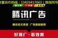 上海冬装推广渠道_上海冬装怎么推广效果好
