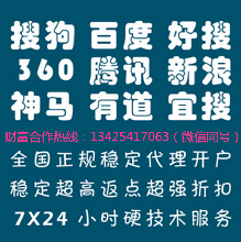 上海酒类推广渠道_上海酒类专业推广渠道