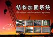 阳江市耐碱剂,特种建材厂家供应,质量可靠