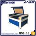 广告相框印刷纺织模型等行业专业激光切割机雕刻机