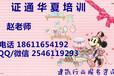 桂林机械员合同员安全员施工员一般提前多久报名流程地点