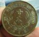 典藏盛世,古钱币中的巅峰之一:双旗币开国纪念币