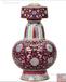 粉彩瓷器价格哪里卖的价格较高粉彩瓷器价格哪里卖的价格较高