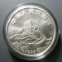 2018中国皇后号帆船纪念币价格市场价格走势,什么行情