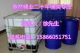 垦利200升塑料桶广饶200公斤化工桶利津二手吨桶莱山区二手塑料桶
