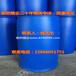 莱西200升塑料桶张店200公斤化工桶临淄二手吨桶淄川二手塑料桶