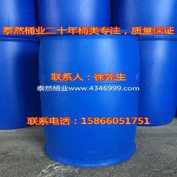 甘肃IBC吨桶