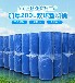 酸酯胺包裝桶原料包裝桶PE塑料桶石油助劑包裝桶原廠生產