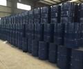 黄南广口桶125升皮重10.5kg化工桶溴化物包装桶
