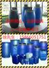 喜德县200升二手化工桶乙酸乙酯加厚塑料桶