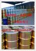 南阳200升二手开口桶200l塑料桶机器二手铁桶